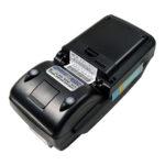 Мобильный терминал IRAS 900 K цена