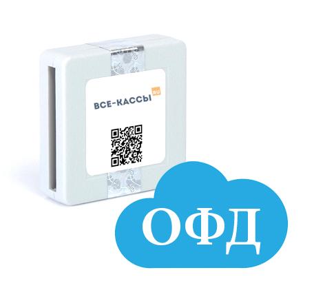 замена фискального накопителя в онлайн кассе