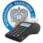 регистрация кассы в фнс инструкция